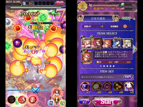 8458_screen_1