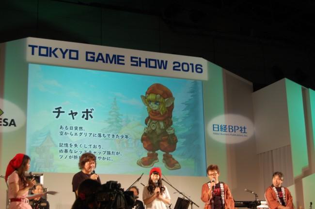 キャラクターデザイン・世界観・コンセプトなどすべて亀岡氏が担当。
