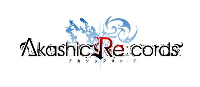 ar_logo_white