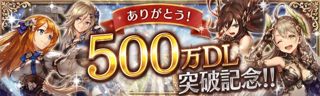 banner_boi_0928