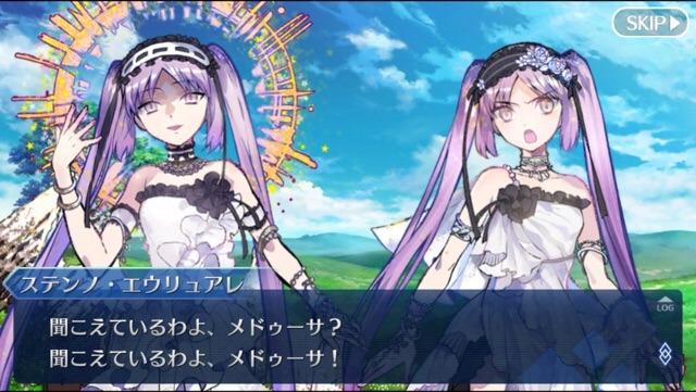 画像出典:http://p.twipple.jp/YBIv4