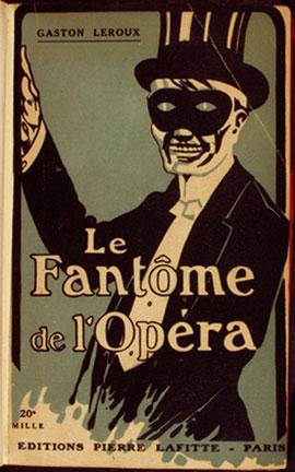 画像出典:https://ja.wikipedia.org/wiki/オペラ座の怪人