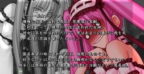 画像出典:http://www.logsoku.com/r/2ch.sc/iPhone/1447148100/