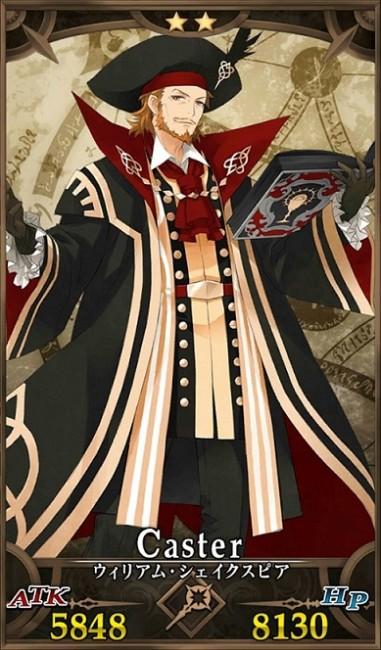 画像出典:http://grand_order.wicurio.com/index.php?ウィリアム・シェイクスピア