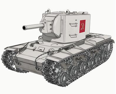KV-2 画像出典:http://girls-und-panzer.jp/mecha_kv2.html