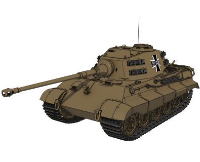ティーガーⅡ 画像出典:http://girls-und-panzer.jp/mecha_kv2.html