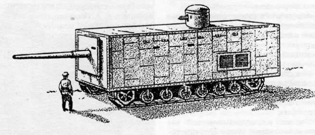 メンデレーエフ戦車想像図 画像出典:http://afv135.exblog.jp/i20/