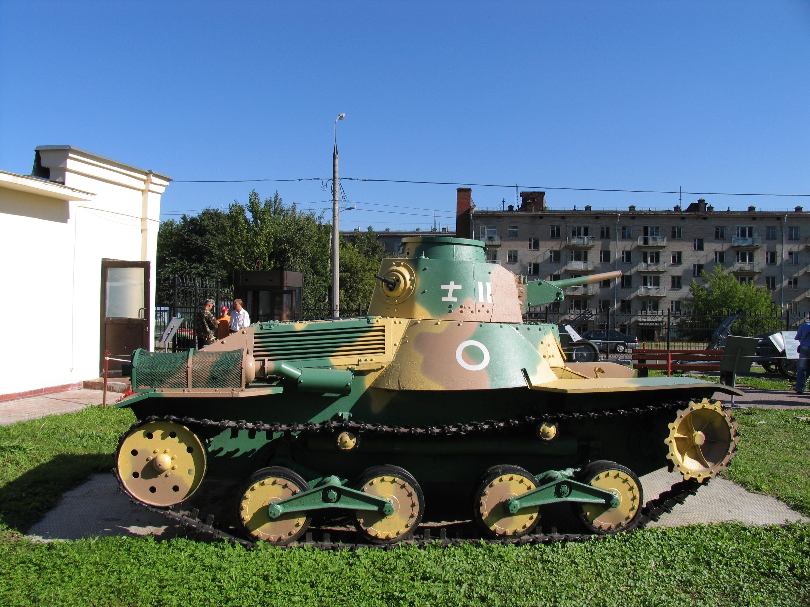 九五式軽戦車 画像出典:https://ja.wikipedia.org/wiki/九五式軽戦車