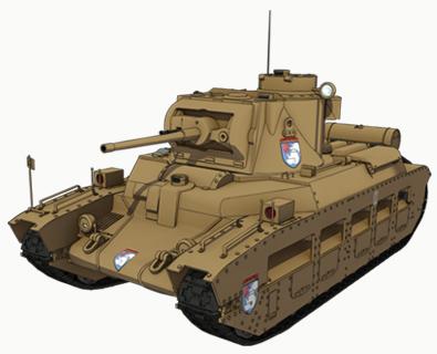 マチルダII 歩兵戦車 Mk.III/IV(聖グロリアーナ女学院) 画像出典:http://girls-und-panzer.jp/