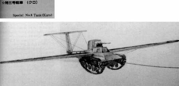 """特三号戦車 """"クロ"""" 画像出典:https://twitter.com/sisakuheiki/status/724948697235263489"""