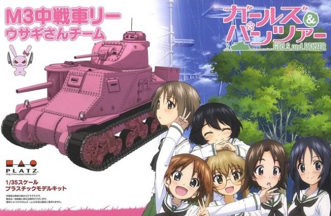 画像出典:http://blog.goo.ne.jp/gfi408/e/cbc2705a5b13b2904c0a663d41d4db29