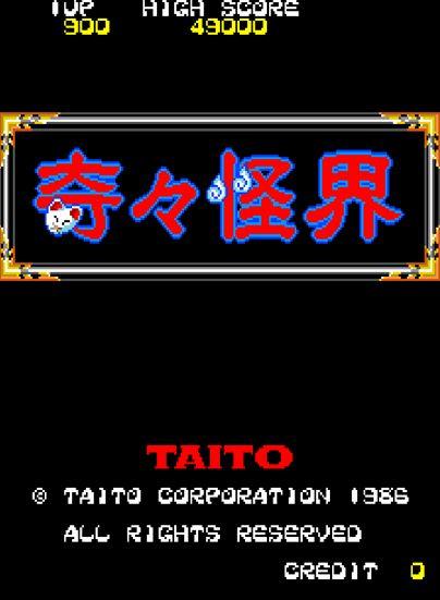 画像出典:http://game.watch.impress.co.jp/docs/news/1008717.html