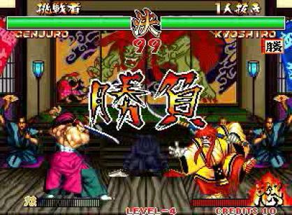 画像出典:http://homepage2.nifty.com/Dragon_Tail/samurai/samurai.html