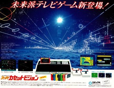 画像出典:http://blogs.yahoo.co.jp/kaifurudo_2/folder/490078.html?m=lc