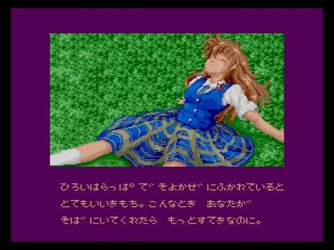 画像出典:http://blog.livedoor.jp/lunchbox360/archives/6098346.html