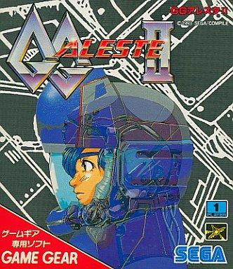 画像出典:http://www.suruga-ya.jp/product/detail/166000096001