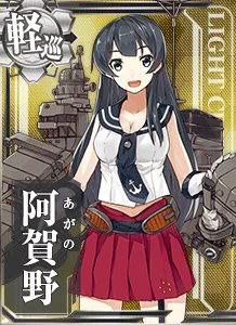 画像出典:http://wikiwiki.jp/kancolle/
