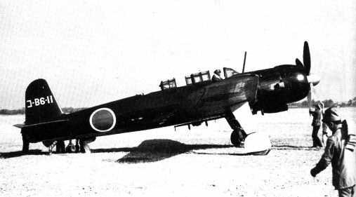 天山一二型試作機 画像出典:https://ja.wikipedia.org/wiki/天山_(航空機)