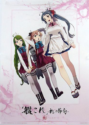 画像出典:http://www.suruga-ya.jp/product/detail/608931902001