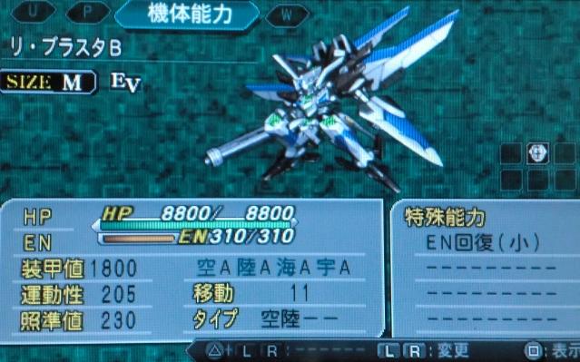 画像出典:http://cyber-d.jugem.jp/?eid=2946&guid=ON&view=mobile&tid=6&PHPSESSID=b6db4b5961a815bdec6155d6713aaedd