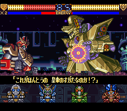 画像出典:http://www.geocities.jp/gurafsander/gamedera.retrogamehonbo.Great_Battle_IV.html