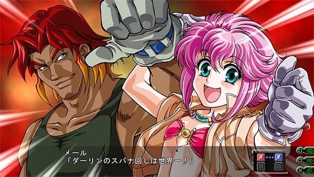 画像出典:http://srw-z3-tengoku.suparobo.jp/sp/special/01.php