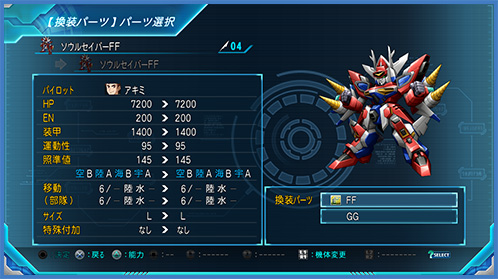 画像出典:http://srwog-md.suparobo.jp/system/system04.php