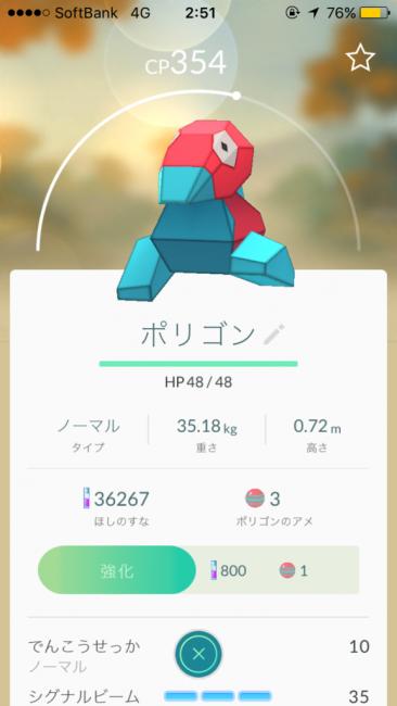 20160725025316
