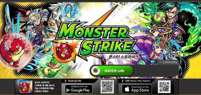 ▲出典:http://kr.monster-strike.com/