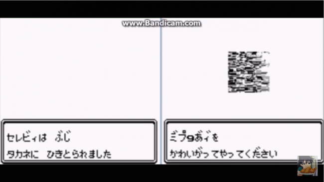ポケモン 金銀 セレビィ