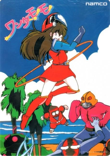 旧ナムコの美少女ゲームの先駆け!