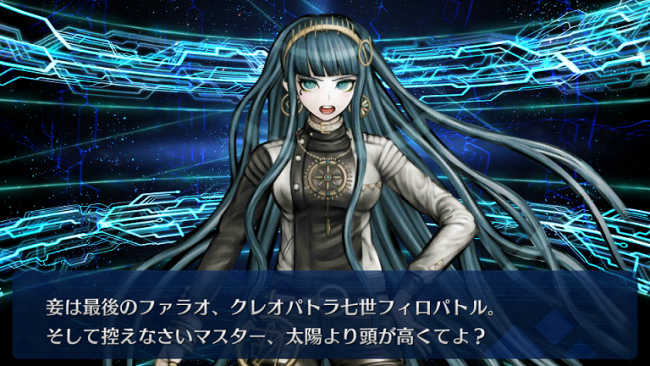 Fate/GrandOrder クレオパトラ キャラ紹介
