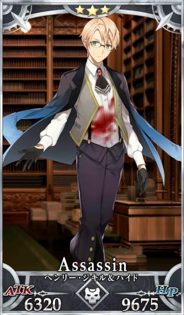 Fate/GrandOrder ヘンリー・ジキル&ハイド ジキル博士とハイド氏