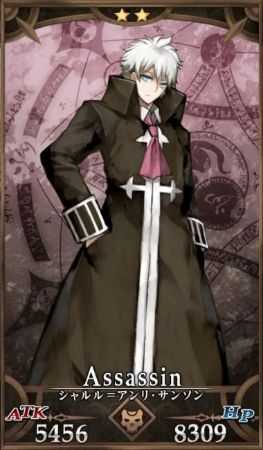 Fate/GrandOrder シャルル=アンリ・サンソン キャラ特集