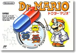 ドクターマリオ ニンテンドークラシックミニファミリーコンピュータ レトロゲーム