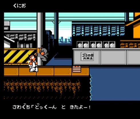 画像出典:http://gameover.anime-voice.com/nes/?pageNo=5