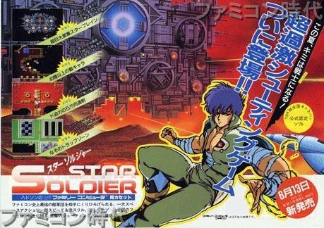 画像出典:http://ascii24.ascii.jp/2005/02/10/thumbnail/thumb300x262-images764511.gif