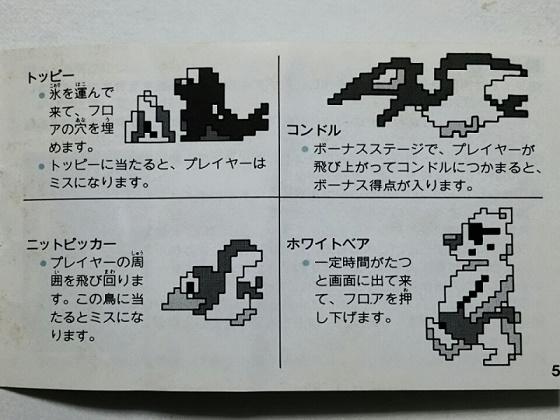 画像出典:http://ameblo.jp/neo-izayoi-onepiece/entry-12036425418.html