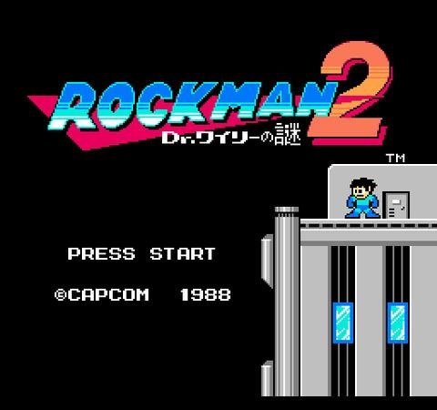 ゲーム年代史 ロックマン2 レトロゲーム