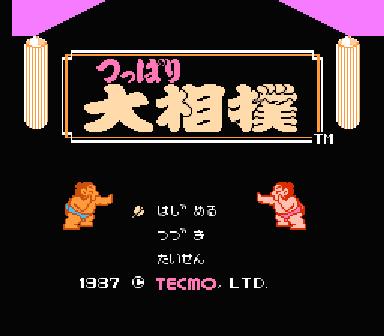 ニンテンドークラシックミニファミリーコンピュータ つっぱり大相撲 レトロゲーム