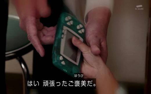 画像出典:http://sinplelove.jp/blog-entry-6101.html