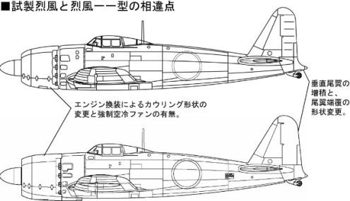 画像出典:http://www.finemolds.co.jp/FB/FB11&12.html