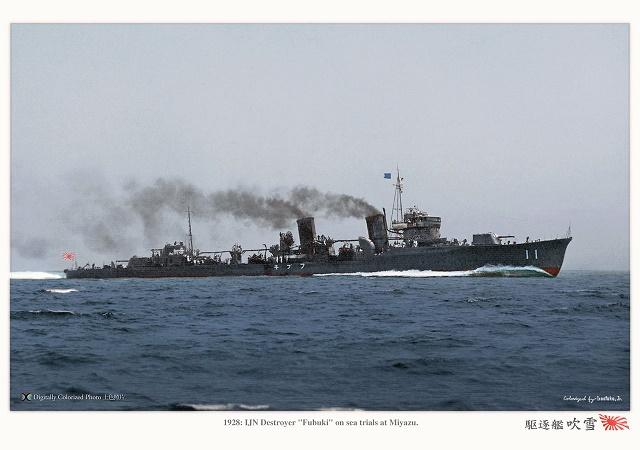 画像出典:http://blog.livedoor.jp/irootoko_jr/archives/975182.html