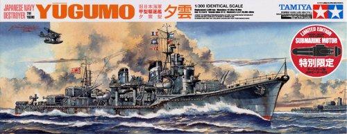 画像出典:http://aobatushin-kankore.doorblog.jp/archives/46081452.html