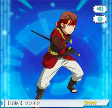 画像出典:https://game8.jp/sao-md/character/84772