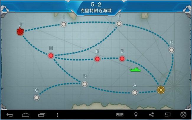 ▲出典:http://livedoor.blogimg.jp/warshipgirlsr/imgs/0/0/00418eec.jpg