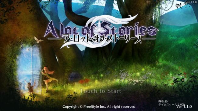 A lot of Stories -アロット・オブ・ストーリーズ- 先行プレイ SRPG