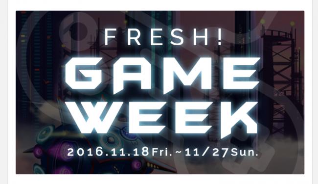 FRESH!GAME WEEK