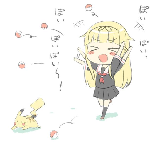 ポケモン GO サンムーン ルザミーネ
