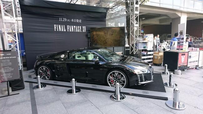 ファイナルファンタジー15 スクエニ 発売日